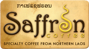 saffron-logo1-100